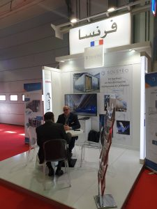 Salon ARAB HEALTH Dubaï janvier 2019